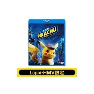【HMV・Loppi限定 アクリルキーホルダー付き】名探偵ピカチュウ 通常版 Blu-ray & DVD セット  〔BLU-RAY DISC〕