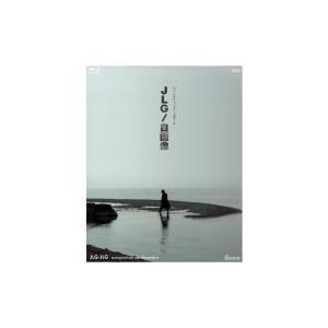 JLG / 自画像 ジャン=リュック・ゴダール  〔BLU-RAY DISC〕
