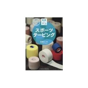 発売日:2019年08月 / ジャンル:実用・ホビー / フォーマット:本 / 出版社:ベースボール...