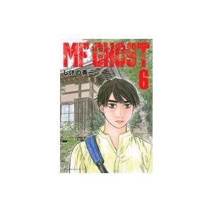 MFゴースト 6 ヤングマガジンKC / しげの秀一 シゲノシュウイチ  〔コミック〕