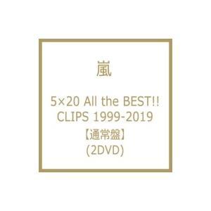 発売日:2019年10月16日 / ジャンル:ジャパニーズポップス / フォーマット:DVD / 組...