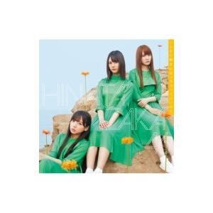 日向坂46 / こんなに好きになっちゃっていいの? 【初回仕様限定盤 TYPE-A】(+Blu-ray)  〔CD Maxi〕 hmv
