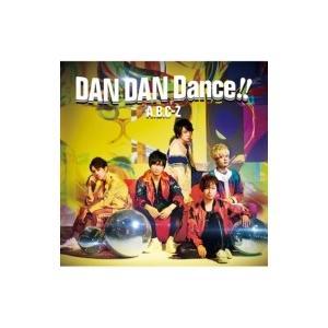 発売日:2019年09月25日 / ジャンル:ジャパニーズポップス / フォーマット:CD Maxi...