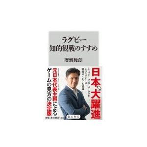 発売日:2019年09月 / ジャンル:実用・ホビー / フォーマット:新書 / 出版社:Kadok...
