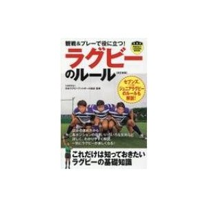発売日:2019年08月 / ジャンル:実用・ホビー / フォーマット:本 / 出版社:実業之日本社...
