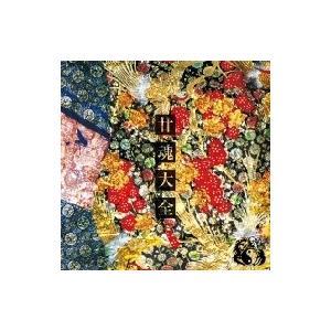 陰陽座 オンミョウザ / 廿魂大全 【完全限定盤】  〔CD〕 hmv