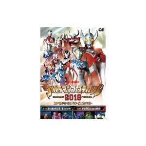ウルトラマン THE LIVE ウルトラマンフェスティバル2019 スペシャルプライスセット  〔D...