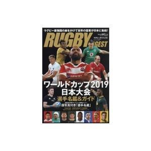 発売日:2019年09月 / ジャンル:雑誌(情報) / フォーマット:雑誌 / 出版社:日本スポー...