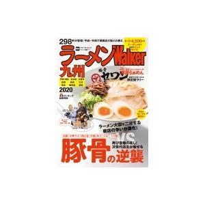 発売日:2019年09月 / ジャンル:実用・ホビー / フォーマット:ムック / 出版社:Kado...