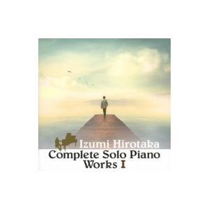 和泉宏隆 イズミヒロタカ / コンプリート ソロ ピアノ ワークス I 国内盤 〔CD〕|hmv