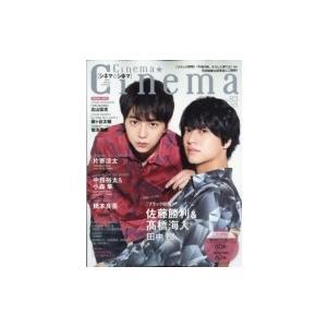 Cinema★Cinema (シネマシネマ) No.83 2019年 11月 14日号 / Cinema★Cinema編集部 シネマシネマ  〔雑誌〕