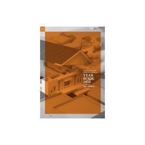 Kogakuin University School of Architecture YEARBOOK 2018:  工学院大学建築学部活動報告 / 工学院大学建築学部  〔本〕 hmv