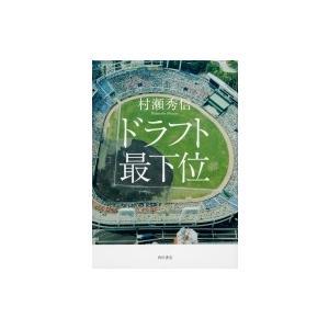発売日:2019年09月 / ジャンル:実用・ホビー / フォーマット:本 / 出版社:Kadoka...