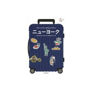 発売日:2019年10月 / ジャンル:実用・ホビー / フォーマット:全集・双書 / 出版社:朝日...