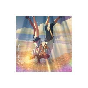 RADWIMPS / 天気の子 complete version  〔CD〕|hmv