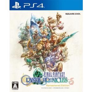Game Soft (PlayStation 4) / 【PS4】ファイナルファンタジー・クリスタルクロニクル リマスター  〔GAME〕|hmv
