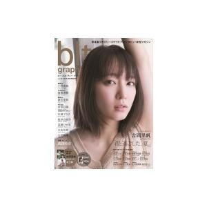 blt graph. vol.47[B.L.T MOOK] / B.L.T.編集部 (東京ニュース通信社)  〔ムック〕