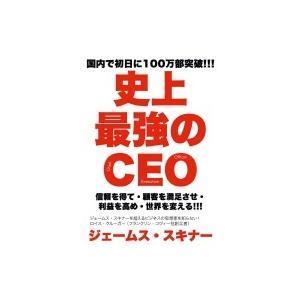 発売日:2019年12月 / ジャンル:ビジネス・経済 / フォーマット:本 / 出版社:フローラル...