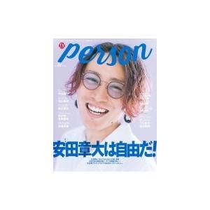 TVガイドPERSON VOL.86【表紙:安田章大】[東京ニュースMOOK] / TVガイドPER...