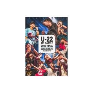オムニバス(コンピレーション) / U-22 MC BATTLE 2019 FINAL  〔DVD〕