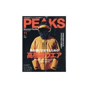 PEAKS (ピークス) 2019年 11月号 / PEAKS編集部  〔雑誌〕