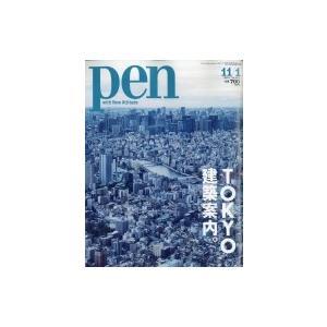発売日:2019年10月 / ジャンル:雑誌(情報) / フォーマット:雑誌 / 出版社:Cccメデ...