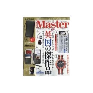 Mono Master (モノマスター) 2019年 12月号【特別付録:バブアーの財布機能マルチケース】 / MonoMaster編集部  〔雑誌