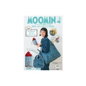 MOOMIN ムーミンハウス型ポーチつき BIGショッピングバッグ BOOK / ブランドムック   〔ムック〕