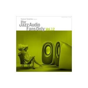 オムニバス(コンピレーション) / For Jazz Audio Fans Only Vol.12 (アナログレコード / 寺島レコード)  〔LP〕