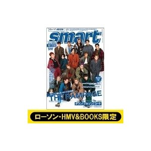 smart (スマート)2019年 12月号 表紙:THE RAMPAGE from EXILE TRIBE【ローソン・HMV & BOOKS限定版】 / smart編集部  〔雑誌〕