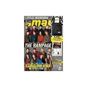 smart (スマート) 2019年 12月号 表紙:THE RAMPAGE from EXILE TRIBE【特別付録:Leeのヘルメットバッグ型ミニショルダー