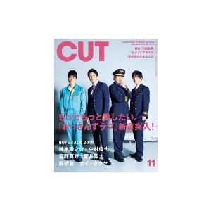 CUT (カット) 2019年 11月号 / CUT編集部  〔雑誌〕
