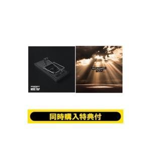 Rotten Grafitti ロットングラフティー / 《同時購入特典付き》「ROTTENGRAFFTY Tribute Album 〜MOUSE TRAP〜」【完全生産限