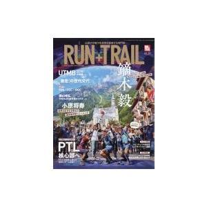 RUN+TRAIL (ランプラストレイル) Vol.39 2019年 11月号 / RUN+TRAI...