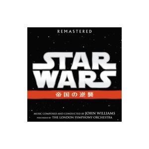 スター・ウォーズ / スター・ウォーズ エピソード5  /  帝国の逆襲 (オリジナル・サウンドトラ...
