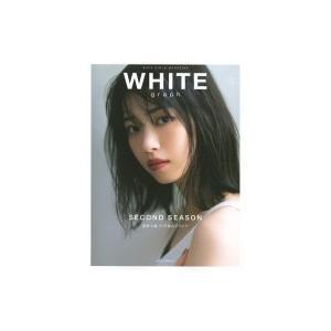 WHITE graph 002【表紙:西野七瀬】 / 講談社  〔本〕