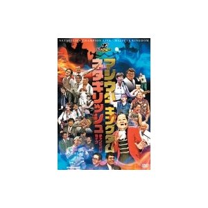 【Loppi・HMV限定】マジ歌キングダム  &  ネタギリッシュチャンピオンライブ  〔DVD〕