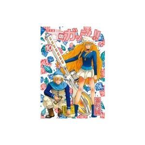 発売日:2019年11月 / ジャンル:コミック / フォーマット:コミック / 出版社:クラーケン...