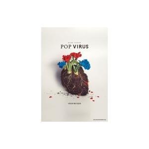 バンド・スコア 星野 源「POP VIRUS」 / 星野 源  〔本〕