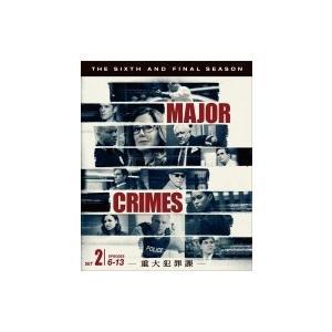 MAJOR CRIMES 〜重大犯罪課〜 <ファイナル> 後半セット  〔DVD〕|hmv