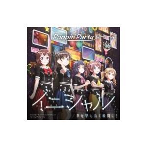 Poppin'Party (BanG Dream!) / イニシャル / 夢を撃ち抜く瞬間に! <キラキラVer.> 国内盤 〔CD Maxi〕