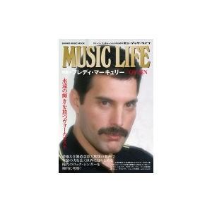 MUSIC LIFE 特集●フレディ・マーキュリー / QUEEN[シンコー・ミュージック・ムック] / Freddie Mercury  〔ムック〕