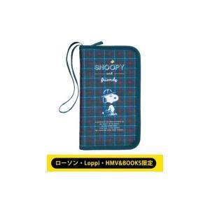 【LAWSON・Loppi・HMV & BOOKS限定】SNOOPY やりくり上手のマルチポーチ BOOK / ブランドムック   〔ムック〕