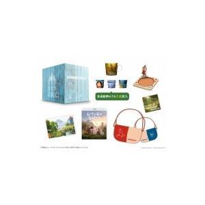 ムーミン谷のなかまたち 豪華版Blu-ray-BOX(数量限定)  〔BLU-RAY DISC〕