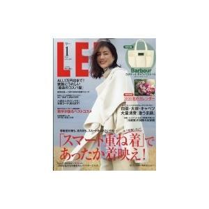 LEE (リー) 2020年 1月号【付録:Barbour 3ポケットキャンバストート】 / LEE編集部  〔雑誌〕
