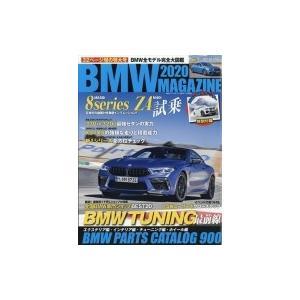 BMW MAGAZINE (ビーエムダブル マガジン)2020 2020年 01月号 / 雑誌  〔雑誌〕