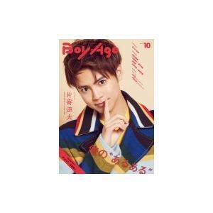 BoyAge-ボヤージュ- vol.10【表紙:片寄涼太】[カドカワエンタメムック] / 雑誌  〔ムック〕