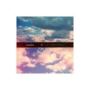 sumika / 願い  /  ハイヤーグラウンド 【初回生産限定盤A】  〔CD Maxi〕