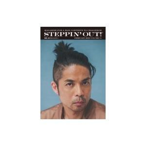 STEPPIN' OUT! ステッピンアウト! FEBRUARY 2020 VOLUME11 2020年2月号【表紙:久保田利伸】[Brown's books] / ブラウンズブ