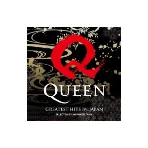 Queen クイーン / Greatest Hits In Japan:  Selected By Japanese Fans 国内盤 〔SHM-CD〕